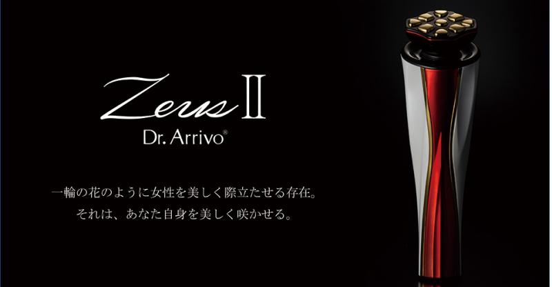 Dr Arrivo Zeus II