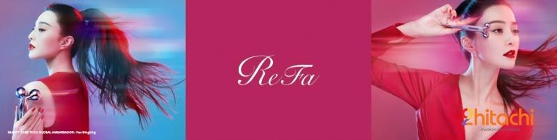 ReFa Carat Ray